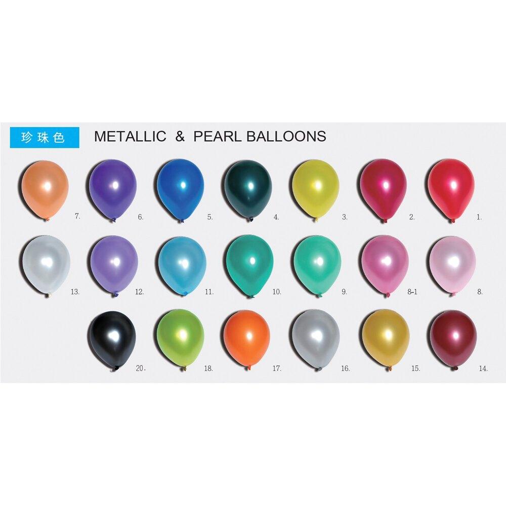 【大倫氣球】珍珠色 圓形氣球 100顆裝  METALLIC & PEARL BALLOONS派對 佈置 台灣生產