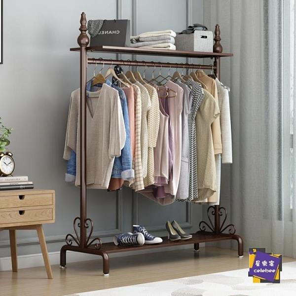 簡易掛曬衣架 衣帽架 掛衣架落地臥室單桿式陽台涼衣架室內晾曬衣桿家用簡易衣服帽架子