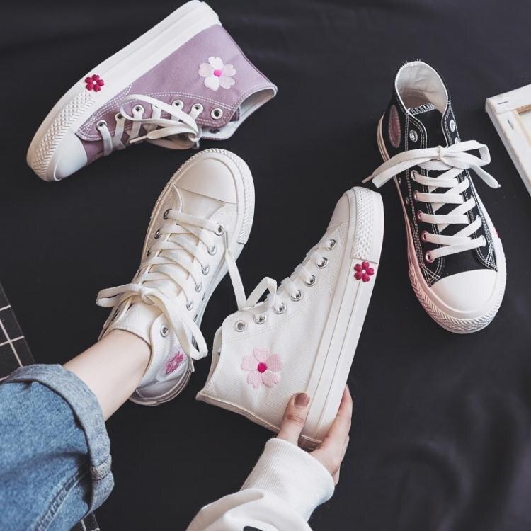 2021春季高幫帆布鞋女鞋2021年新款百搭爆款小白鞋ins街拍潮鞋子