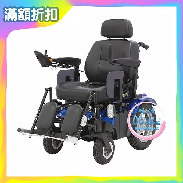 """""""必翔"""" 電動輪椅 SHOPRIDER 翔龍 888WND2 室外機動型 輪椅車 (可私訊詢問) 【生活ODOKE】"""