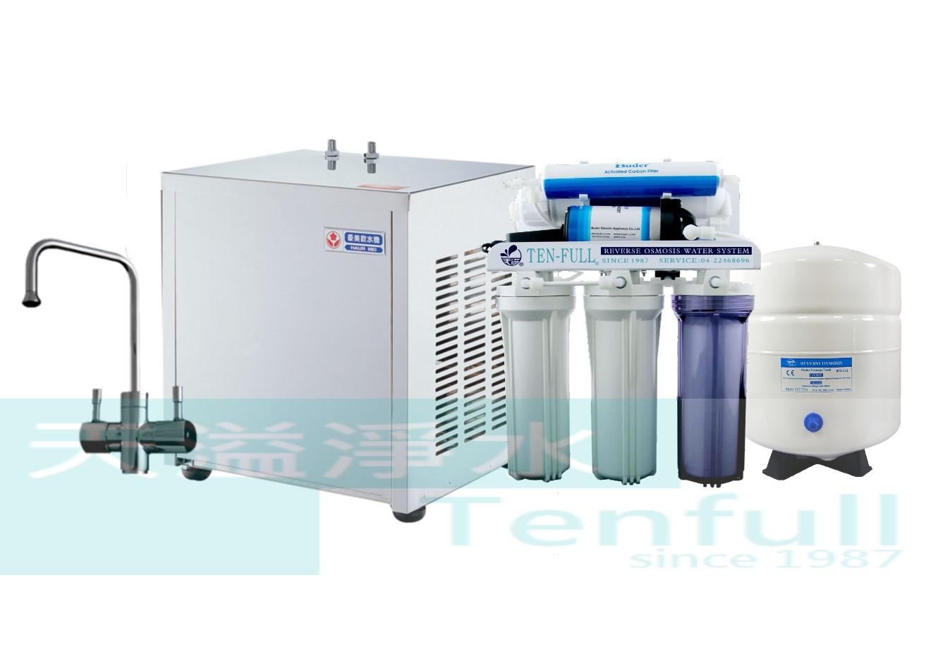 《豪星HaoHsing》HM-588儲下型冰熱飲水機-氣冷式(附美式十字鵝頸)【搭配TF104 標準型RO逆滲透】