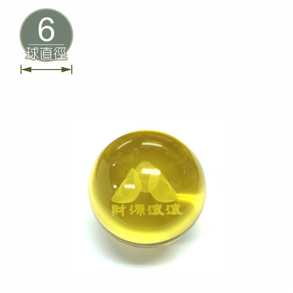 【唐楓藝品水晶玻璃】財源滾滾黃色元寶球(6cm光球)