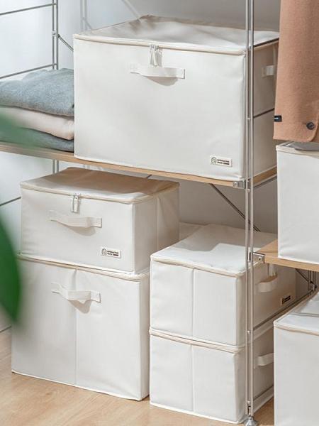 裝衣服收納箱布藝衣櫃收納盒家用神器整理箱衣物折疊儲物箱收納袋 LX 韓國時尚週 免運