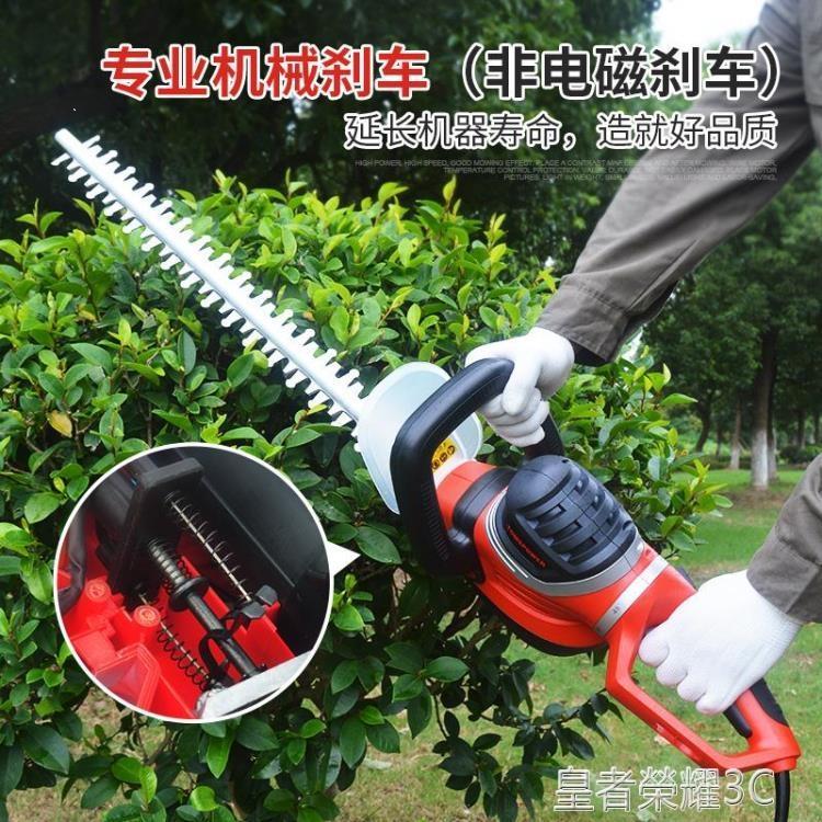 修剪機 電動綠籬機修枝機茶樹茶葉插電式多功能修剪機園林工具 摩登生活