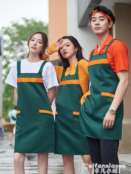 圍裙 超市圍裙定制 工作服logo印字防水訂做廣告餐廳圍腰女時尚定做男  【618 大促】