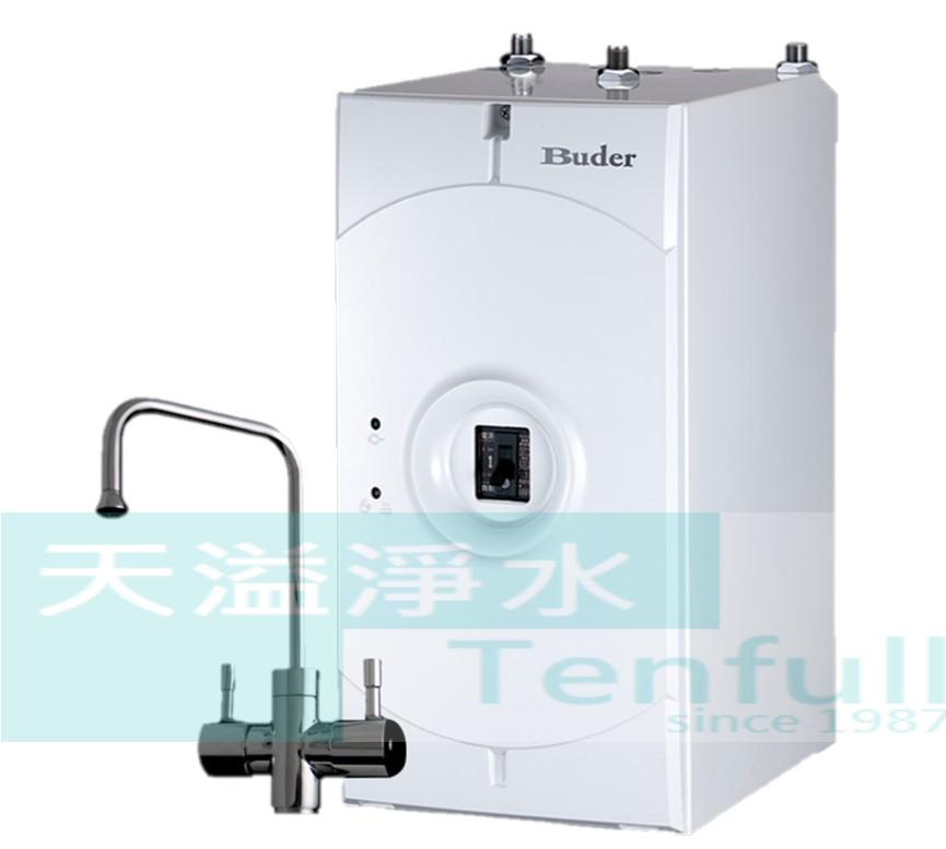 《普德Buder》原廠公司貨 BD-3004ND 廚下型加熱器 ★附德式雙溫安全防燙龍頭【無過濾器】