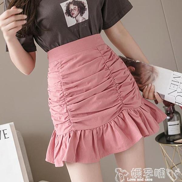 魚尾裙 高腰魚尾半身裙女夏季2021新款顯瘦百搭荷葉邊a字褶皺包臀短裙子 嬡孕哺