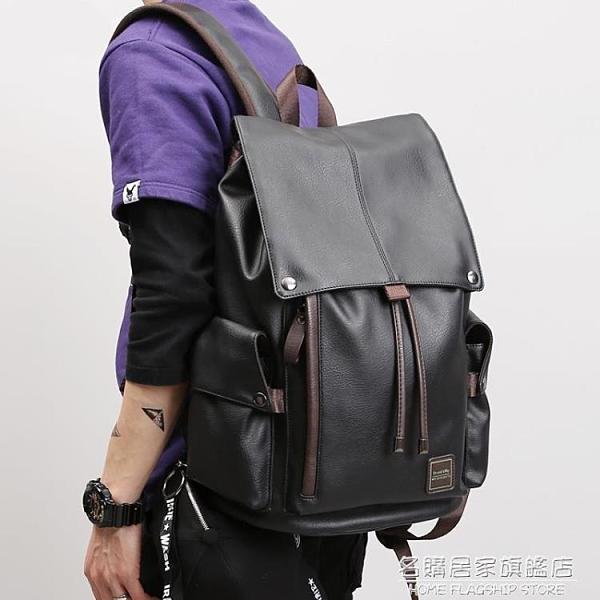 歐洲站雙肩包真皮男士背包旅游包時尚潮流大容量真皮書包電腦包 名購新品