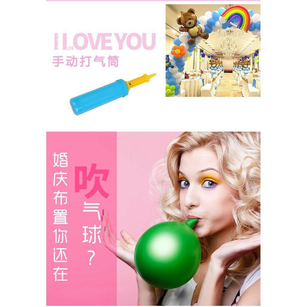 DIY佈置 歡樂節慶必備小物happy birthday生日快樂氣球 字母鋁膜氣球 生日派對氣球