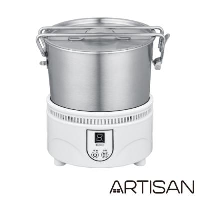 【公司貨】ARTISAN IH旅用隨行鍋(220V電壓)IH2201