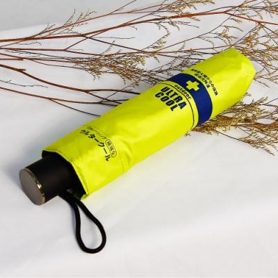 【TDN】專科降溫13度收的妙三折傘超輕秒收傘黑膠自動收傘B6665A-動感綠