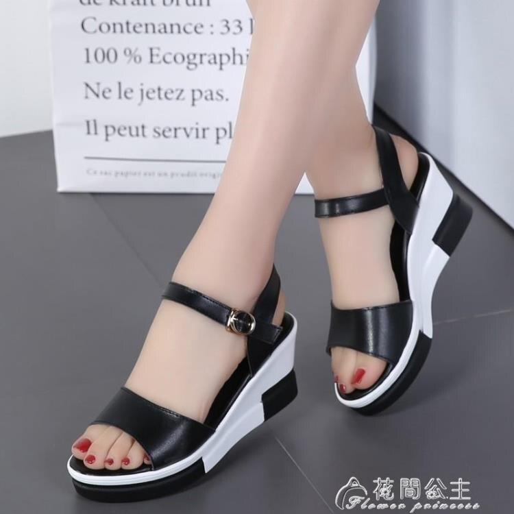 厚底涼鞋【軟皮】夏季新款韓版高跟厚底涼鞋女學生休閒鬆糕坡跟魚嘴涼