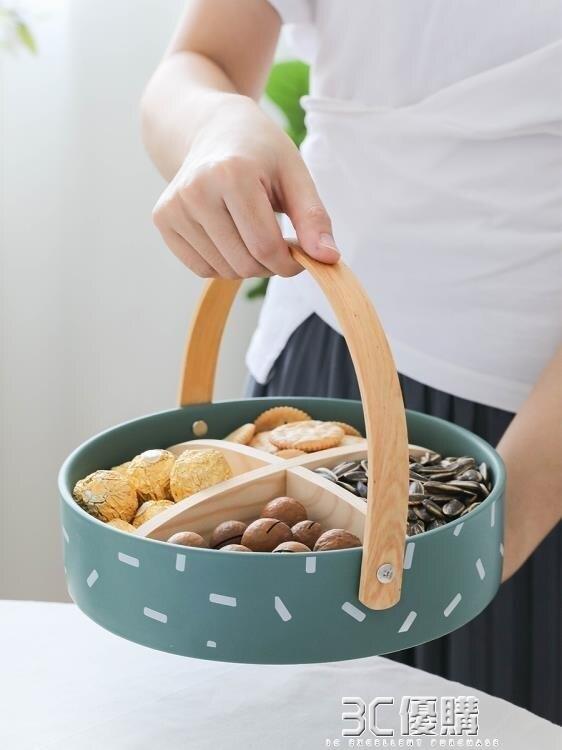 快速出貨 水果盤創意現代客廳小精致下午茶果籃家用茶幾個性北歐糖果零食盤