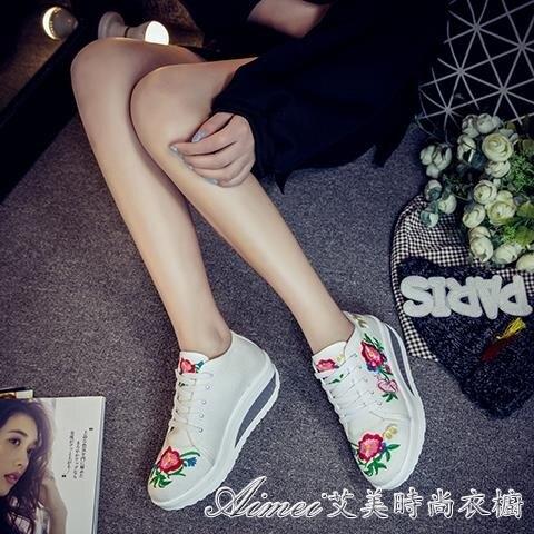帆布鞋搖搖鞋秋款老北京布鞋纏綿搖搖鞋帆布繡花懶人一腳蹬休閒運動女
