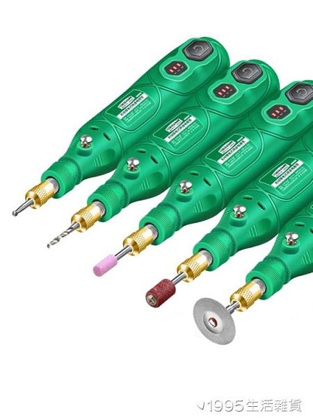 電磨機小型手持迷你玉石電動打磨雕刻工具鑚孔拋光切割家用小電鑚 1995生活雜貨