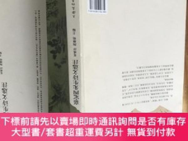 簡體書-十日到貨 R3YY【練水風雅——嘉定四先生詩文選註】 9787807406334 上海文化出版社 作