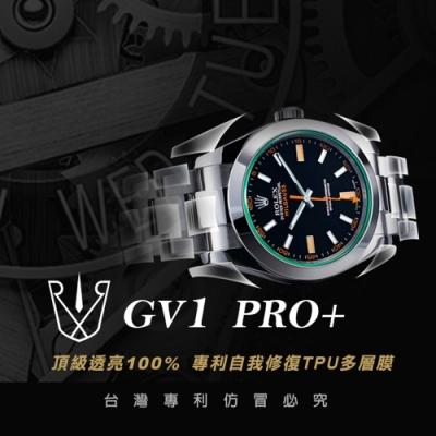 RX8-勞力士ROLEX PRO+ MILGAUSS 116400GV 綠玻璃系列腕錶、手錶貼膜