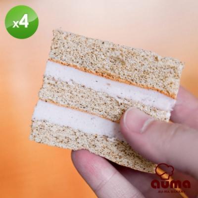 奧瑪烘焙 濃芋伯爵蛋糕 (每盒460G±3%)x4盒