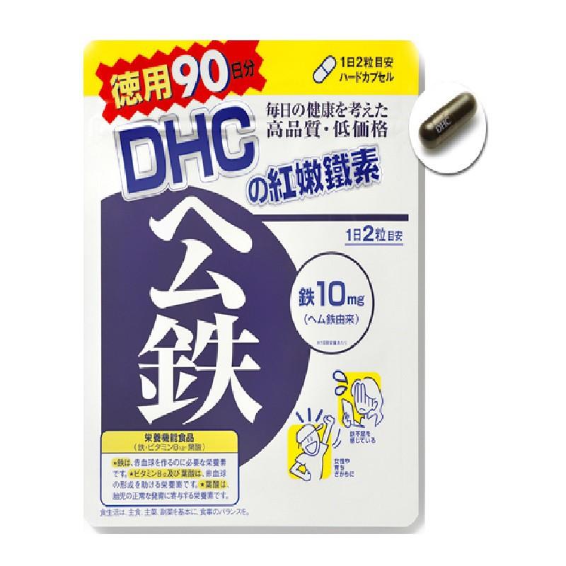 【DHC】紅嫩鐵素 90日份 180粒/袋