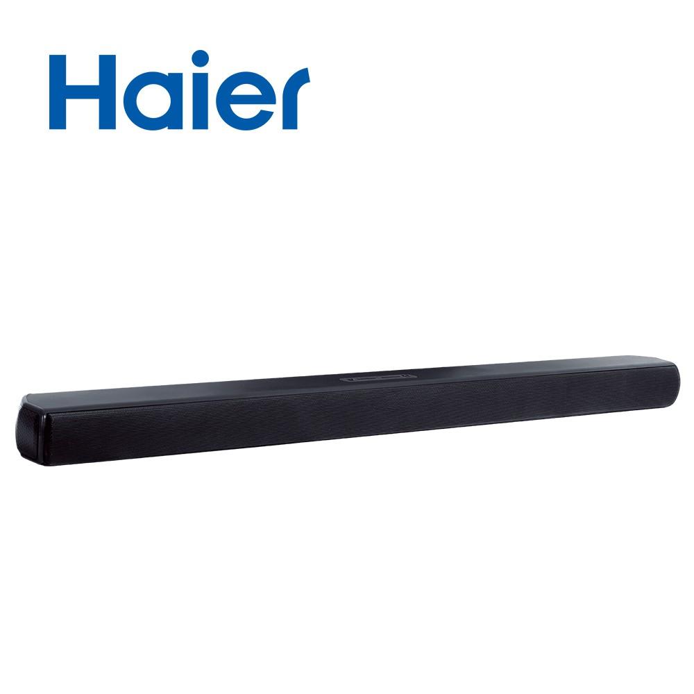海爾 Haier A3 無線藍牙 2.1ch Soundbar 2.1聲道 聲霸/電視喇叭/音響/喇叭