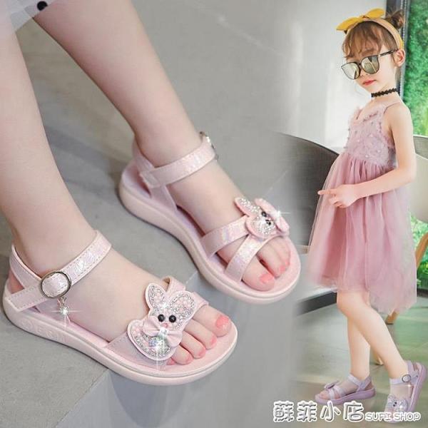 兒童涼鞋女童鞋子2021夏季新款仙女風女孩公主鞋軟底防滑中大童鞋 蘇菲小店