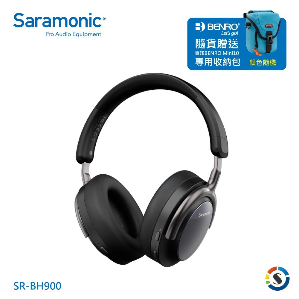 Saramonic楓笛 SR-BH900 無線主動降噪立體聲耳機