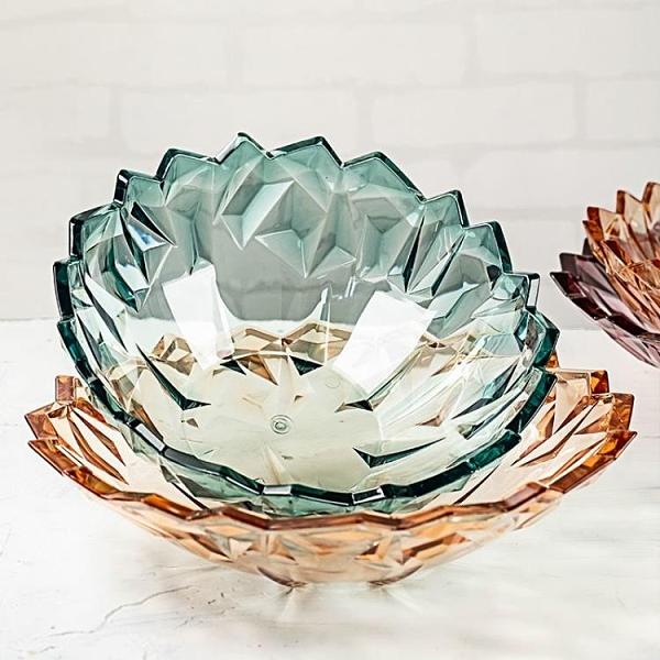 日式創意塑膠水果盤子果籃果鬥碗客家用廳時尚茶幾網紅果盆糖果盤 【米娜小鋪】