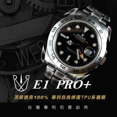 RX8-勞力士ROLEX PRO+ 大探險家系列腕錶、手錶貼膜