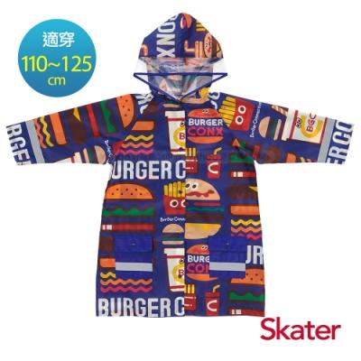 Skater背包型兒童雨衣-BURGER CONX