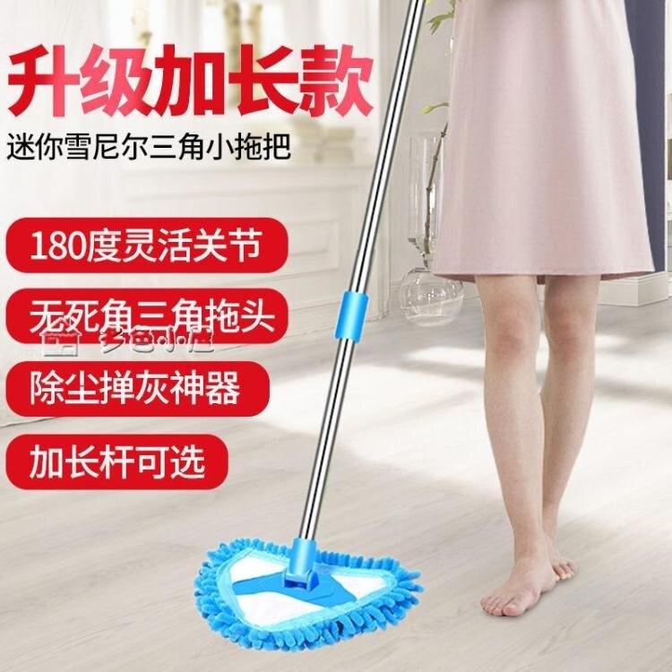 【618購物狂歡節】清潔刷輕便小拖把迷你廚房瓷磚擦墻家用衛生間打掃墻面地天花板清潔神器