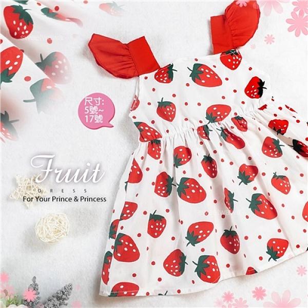 超可愛草莓荷葉袖上衣小洋裝(310162)【水娃娃時尚童裝】