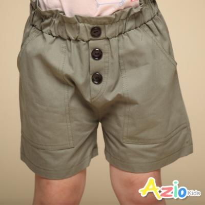 Azio Kids 女童 短褲 花苞腰頭三鈕釦寬鬆純色休閒短褲(軍綠)