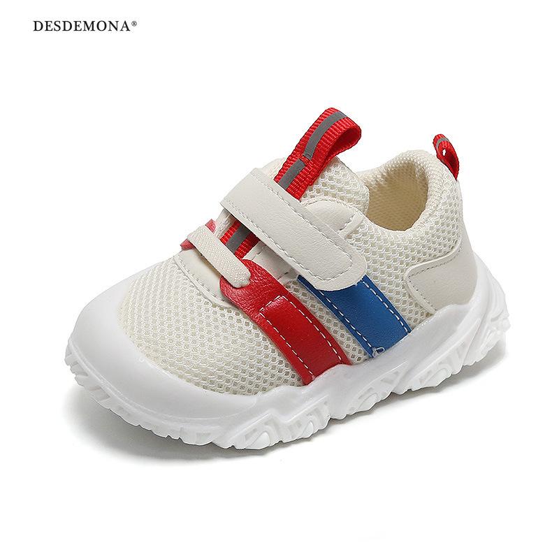2021春季新款寶寶鞋0-2軟底鞋男女童透氣網鞋韓版運動鞋