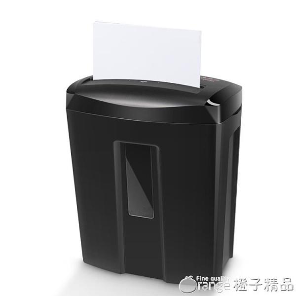 惠格浩VS602MC碎紙機5級保密4×10mm電動靜音商務大功率粉紙機『璐璐』
