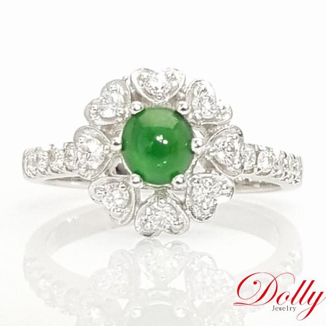 Dolly 緬甸 陽綠冰種翡翠 18K金鑽石戒指