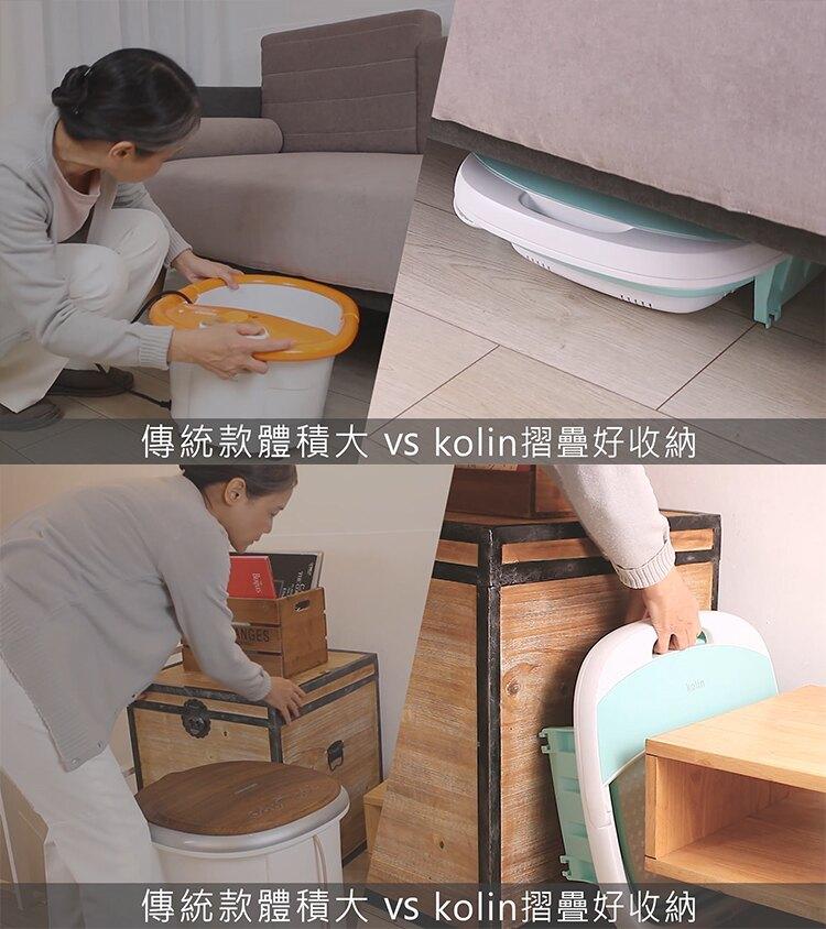 *免運費* 歌林摺疊式微電腦恆溫SPA足浴機KSF-SD2005