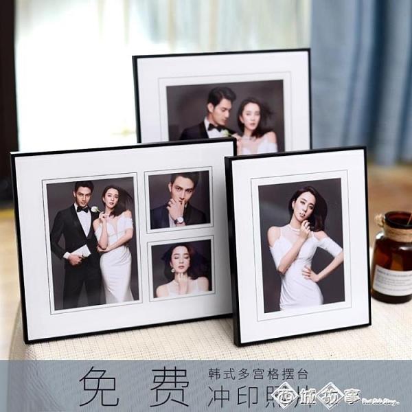 韓式婚紗照定制小相框擺台黑色水晶玻璃桌擺組合結婚照片制作10寸 璐璐
