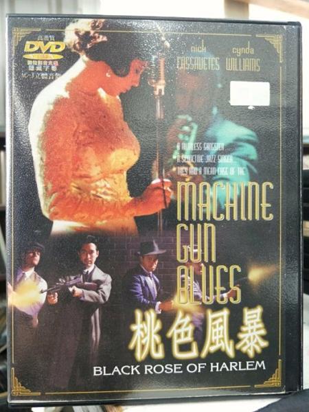 挖寶二手片-K09-111-正版DVD-電影【桃色風暴】-喬琪亞是個爵士歌手 她的歌聲像糖蜜一樣甜美(直購