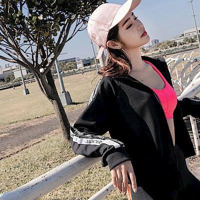 台灣製率性織帶造型抗曬運動外套-OB嚴選