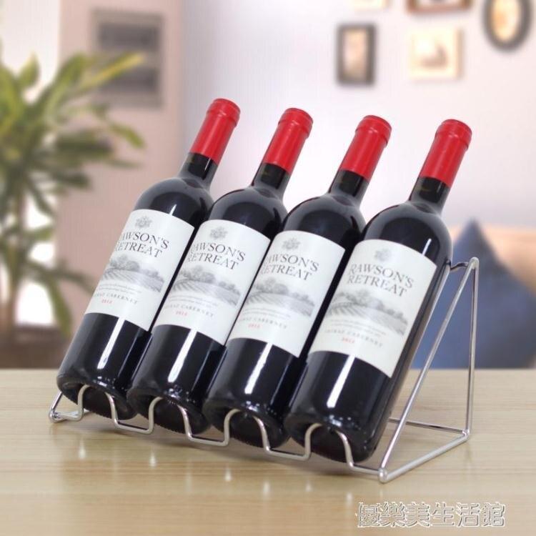 紅酒架葡萄酒展示酒托架 酒柜吧台酒瓶擺件鐵藝創意歐式客廳家用
