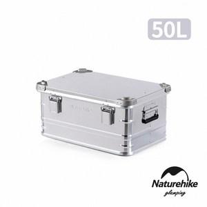 Naturehike 凌銳多功能可堆疊鋁合金收納箱 鋁箱50L