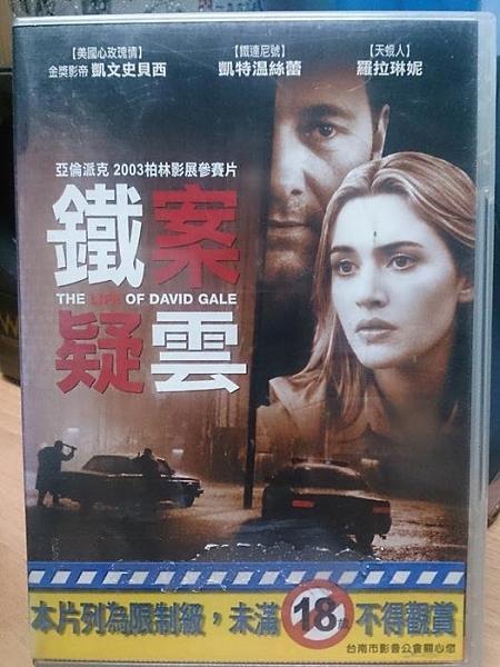 挖寶二手片-X02-018-正版DVD-電影【鐵案疑雲】-凱文史貝西 凱特溫絲蕾 蘿拉琳妮(直購價)