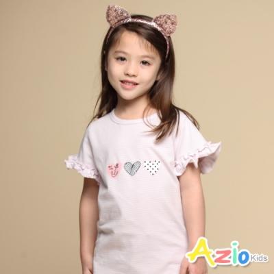 Azio Kids 女童 上衣 三顆愛心細橫條荷葉短袖上衣T恤(淺紫)