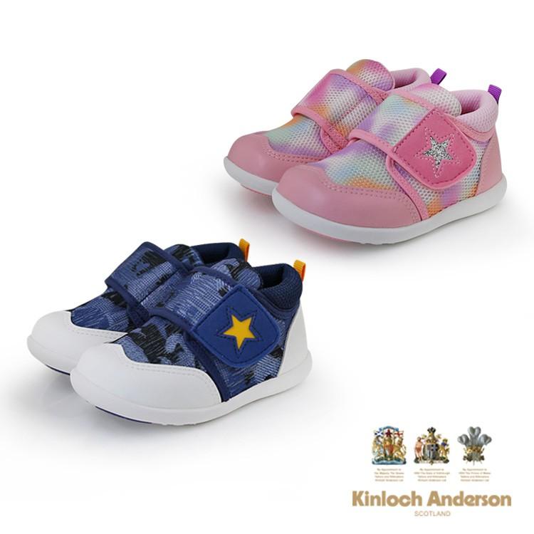 Kinloch Anderson 星星款 - 520學步機能鞋 - 2色
