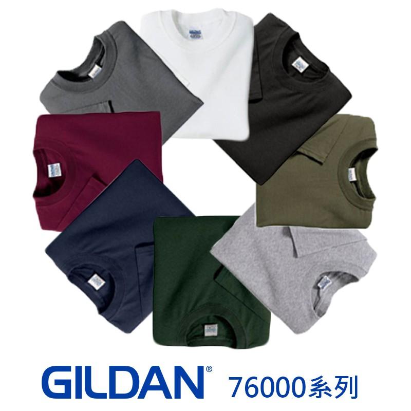 GILDAN 76000《J.Y》吉爾登 T桖 男女 情侶 短袖 純棉 團體服 製服 活動服