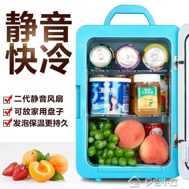 車載冰箱車載冰箱迷你小冰箱小型家用學生宿舍物冷藏保鮮制冷單門