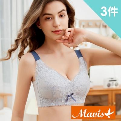 Mavis瑪薇絲-氣質蕾絲拼接乳膠無鋼圈內衣(3件組)
