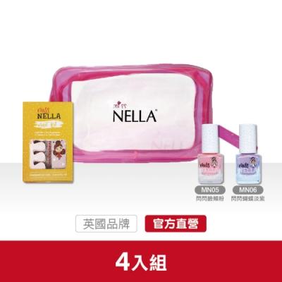 英國【Miss NELLA 】明日之星時尚組 (4入組)