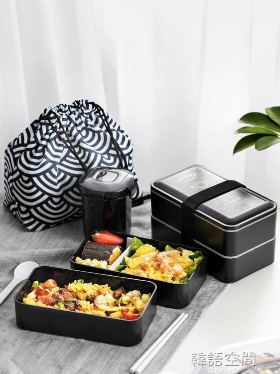 ins風上班族飯盒雙層日式分格微波爐便當套裝簡約保溫健身午餐盒