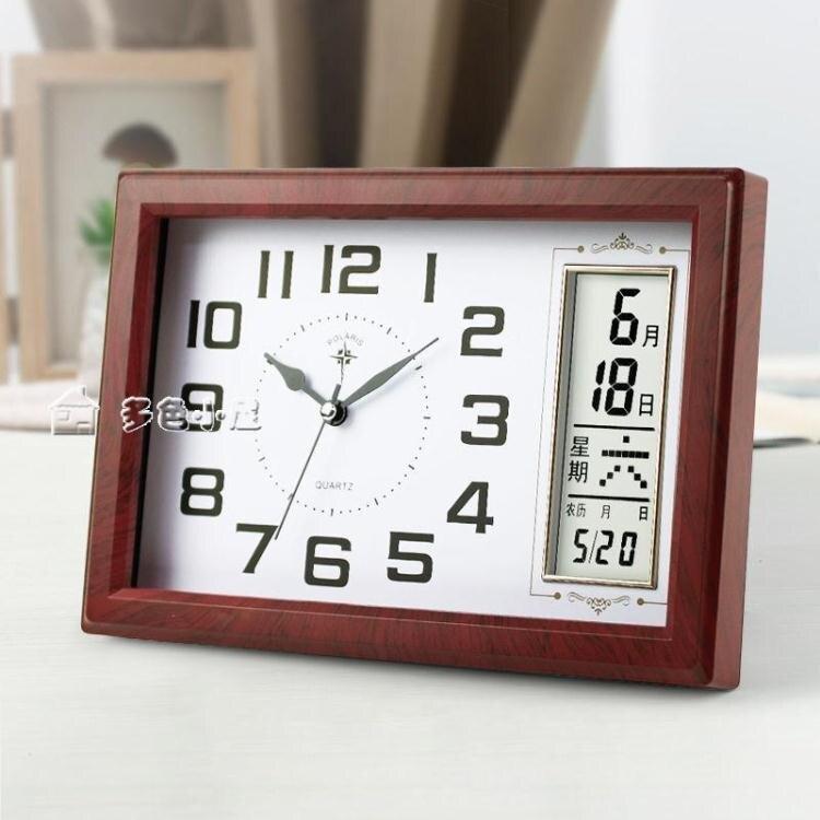 台鐘北極星座鐘客廳現代小台鐘臥室靜音石英鐘錶日歷鬧鐘萬年歷電子鐘